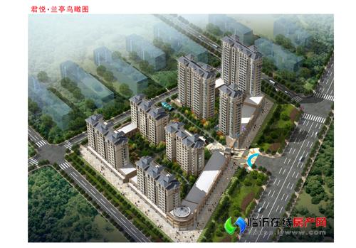 商业.项目定位响应国家和临沂市政府号召,以中小户型的刚需高清图片